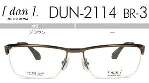 ドゥアン dun 老眼鏡 遠近両用 メガネ 眼鏡 新品 日本製 送料無料 ブラウン dun-2114 BR-3 dn019