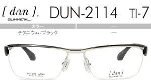 ドゥアン dun DUN-2114 TI-7 チタニウム/ブラック 老眼鏡 遠近両用 メガネ 眼鏡 新品 日本製 送料無料 dn019