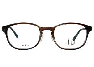 ダンヒル dunhill VDH126J 0M54 クリアブルーブラウンササ 伊達 度付き メガネ めがね 眼鏡 新品 送料無料 50□20