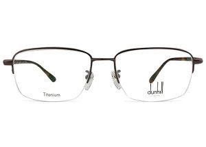 ■ダンヒル dunhill■VDH154J 0R80 ダークブラウン■伊達 度付き 大きい メガネ めがね 眼鏡■新品 送料無料■56□17