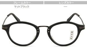 A913 c2 ボストン型 眼鏡 メガネ 【送料無料】ダテメガネ 伊達眼鏡 めがね★マットブラック★ A913 c2 r025
