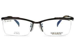 ディセント DECENT decentDC-3466 c.2 シャーリングブラウン単式 跳ね上げ メガネ めがね度付き 眼鏡 新品 送料無料