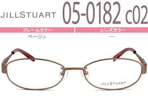 ジルスチュアート JILL STUART ベージュ 鼻パッド有 メガネ 眼鏡 送料無料 ジルスチュアート JILL STUART 05-0182 c.2 js005