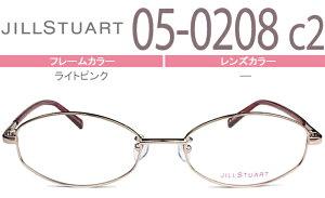 ジルスチュアート JILL STUART メガネ 眼鏡 新品 送料無料 ライトピンク 05-0208 c.2