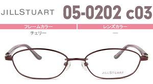 JILL STUART ジルスチュアート 05-0202 c03 チェリー 51□16-135 メガネ 眼鏡 レディース ジルスチュアート JILLSTUART js052