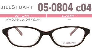 JILL STUART ジルスチュアート 05-0804 c.4 52□17-140 メガネ 眼鏡 レディース js054