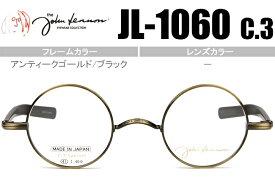 ■ジョンレノン John Lennon■JL-1060 c.3 jl052 アンティークゴールド■一山 メガネ めがね 眼鏡 老眼鏡 新品 送料無料■41□24