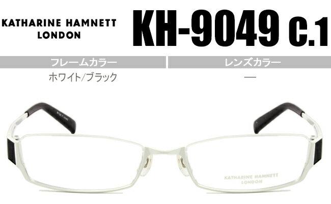 キャサリン・ハムネット アンダーリム メガネ 眼鏡 KATHARINE HAMNET 新品 送料無料 ホワイト/ブラック KH-9049 c.1 kh032