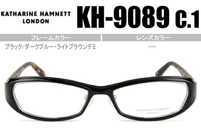 キャサリン・ハムネット KATHARINE HAMNETT メガネ 眼鏡 伊達 老眼鏡 遠近両用 新品 送料無料 ブラック/ダークブルー・ライトブラウンデミ kh-9089 c.1 kh031