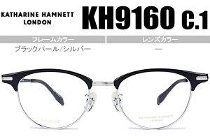 キャサリン・ハムネット KATHARINE HAMNET ブラックパール/シルバー KH9160 c.1 kh1 老眼鏡 遠近両用 メガネ 眼鏡 日本製 新品 送料無料