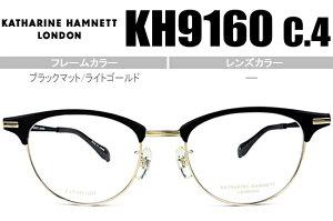 キャサリン・ハムネット KATHARINE HAMNET ブラックマット/ライトゴールド KH9160 c.4 kh1 老眼鏡 遠近両用 メガネ 眼鏡 日本製 新品 送料無料