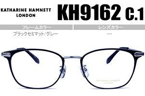 キャサリン・ハムネット KATHARINE HAMNET KH9162 c.1 kh2 老眼鏡 遠近両用 メガネ 眼鏡 日本製 新品 送料無料