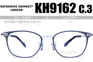 キャサリン・ハムネット KATHARINE HAMNET KH9162 c.3 kh022 老眼鏡 遠近両用 メガネ 眼鏡 日本製 新品 送料無料