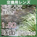 Ito-150hen-k