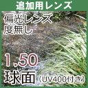 Ito-150hena-nasi