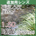 Ito-150hena