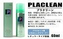 Placlean05