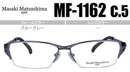 masakimatsushima Masaki Matsushima眼鏡眼鏡老花眼鏡遠近兩用新貨郵費免費藍色灰色MF-1162 c.5