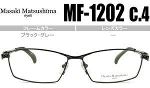 ★父の日 母の日 ギフト★マサキマツシマ Masaki Matsushima メガネ 眼鏡 新品 送料無料 ブラック・グレー mf-1202 c.4 mf174
