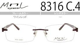 ツーポイント 鼻パッド 度付き 伊達 メガネ 眼鏡 送料無料 ワインレッド 8316 C.4