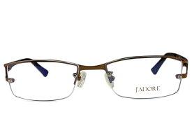 ■アイカフェ EYE CAFE■j-2009 c.4 r10 ブラウン■ナイロール メガネ めがね 眼鏡■伊達 度付き 新品 送料無料