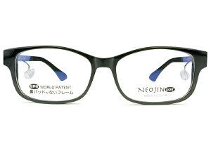 ネオジン フレーム NEOJIN nj3015 c.30 カーキ 鼻パッドなし メガネ サイドパッド ない メガネ めがね 眼鏡 メンズ レディース 新品 送料無料