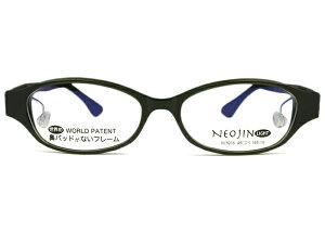 ネオジン フレーム NEOJIN nj3016 c.30 カーキ 鼻パッドなし メガネ サイドパッド ない メガネ めがね 眼鏡 メンズ レディース 新品 送料無料