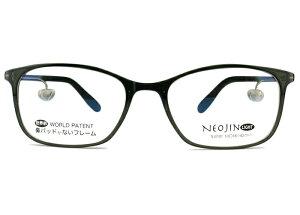 ネオジン フレーム NEOJIN nj3101 c.40 カーキ 最軽量モデル 鼻パッドなし メガネ めがね 眼鏡 メンズ レディース 新品 送料無料