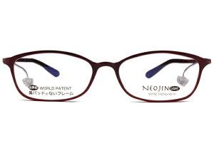 ネオジン フレーム NEOJIN nj3102 c.40 クリアレッド 最軽量モデル 鼻パッドなし メガネ めがね 眼鏡 メンズ レディース 新品 送料無料