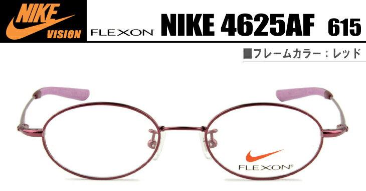 ナイキ NIKE メガネ 眼鏡 キッズ 伊達 鼻パッド 新品 送料無料 レッド nike4625af 615 nk021