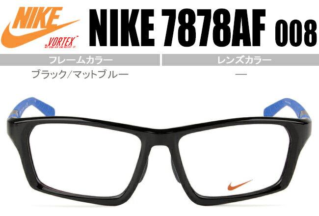 NIKE ナイキ メガネフレーム NK7878AF-008-56 ブラック/マットブルー 新品 送料無料