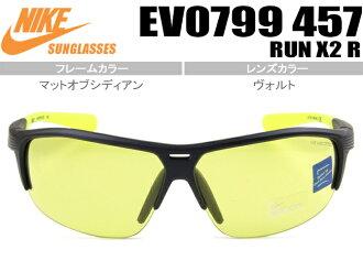 Special EV0799 457 Nike sunglasses NIKE RUN X2 R price brand new ★ Matt Obsidian / Volt ★ EV0799 457 nks004