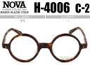 ノヴァ NOVA 丸 メガネ 眼鏡 伊達 デミ 新品 ノヴァ nova 送料無料  H-4006 C.2 nov002