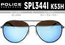 Spl344i k53h pos037a