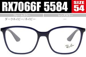 ★父の日 母の日 ギフト★レイバン メガネ Ray-Ban 老眼鏡 遠近両用 新品 送料無料 RX7066F 5584