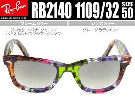 rb2140 1109/32 レイバン Ray-Ban WAYFARER ウェイファーラー SPECIAL SERIES 保証書付 50size 送料無料 rb2140 1109/32 rs204