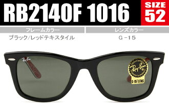 ■ Ray Ban Ray-Ban ■ WAYFARER (Wayfarer) ■ black lead tech style /G-15 ■ full fit model nasal notch type ■ ■ ■ RB2140F1016 rs204