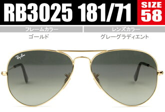 Ray Ban sunglasses Ray-Ban sunglasses RB3025 181 / 71 rs209