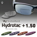 Hydrotac05 150