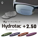 Hydrotac05 250