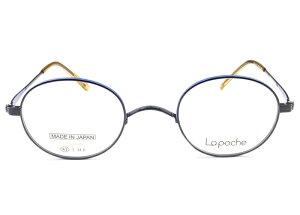 ■ラポッシュ La poche■LP-102 c.3 ネイビー・ブルー■一山 鼻パッドなし メガネ 眼鏡■日本製 送料無料