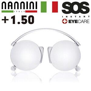 【+1.50】SOS エスオーエス リーディンググラス 老眼鏡 NANNINI ポケット 名刺サイズ 軽量 クロネコDM便・宅配便選択可