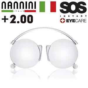 【+2.00】SOS エスオーエス リーディンググラス 老眼鏡 NANNINI ポケット 名刺サイズ 軽量 クロネコDM便・宅配便選択可