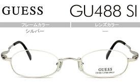 ゲス GUESS guess アンダーリム メガネgu488 si シルバー 47□21眼鏡 伊達 メガネ 伊達眼鏡 鼻パッド 新品 送料無料