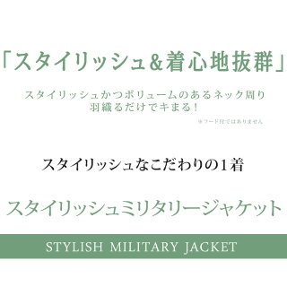 ミリタリージャケットメンズライダースブルゾンアウタージップアップコーデバイクウェア黒青緑春夏秋メンズファッション