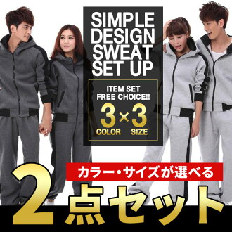 Choose size and color 2 piece set special price new sweatshirts Parker Jersey pants on the bottom set casual mens Womens unisex XXL.