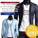 テーラードジャケット メンズ 大きいサイズ ブレザー ブルゾン アウター ビジネス カジュアル フォーマル 黒 コーデ 春 夏 秋 メンズファッション