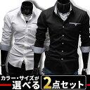 まとめ買い サイズカラー選べる 2点セット 福袋 ワイシャツ メンズ カジュアルシャツ ボタンダウン 長袖 無地 胸ポケ…