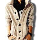 ニット カーディガン メンズ ロング丈 コーディガン メンズ カーデ 大きいサイズ セーター ロング コート ガウン ポケット お兄系