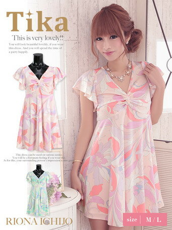Japan dress name with images